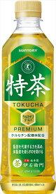 ◆送料無料!◆サントリー 伊右衛門  特茶PET 500ml24本入り 特定保健用食品特保 トクホ