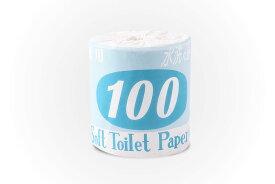トイレットペーパー 2倍巻き ハードシングル100M 徳用100M1個包装×48個 まとめ買い 業務用 ご家庭用 厚手硬め