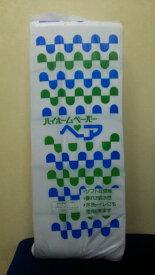 ちり紙 トイレに流せる紙多様な用途で便利 ペア1500枚×3パック まとめ買い 業務用 ご家庭用 ペット用