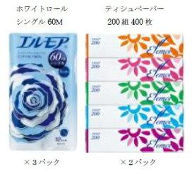 トイレットペーパー シングル エルモア12RS×3パック+エルモアティシュ200W5箱×2パック まとめ買い セット商品 業務用 ご家庭用