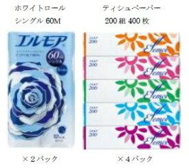 トイレットペーパー シングル エルモア12RS×2パック+エルモアティシュ200W5箱×4パック まとめ買い セット商品 業務用 ご家庭用