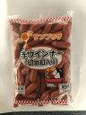【懐かしの味!業務用赤ウインナー】サンプラザ 赤ウインナー(切れ目入り) 1KG 約80本/袋