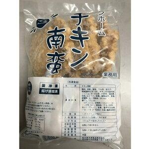 【業務用 冷凍チキン南蛮】サンホーム チキン南蛮120g×10個入