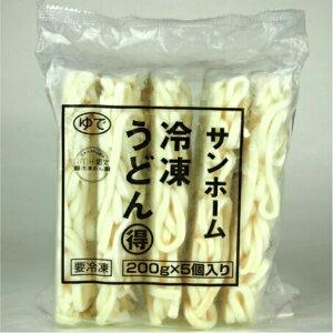 【まとめ買いでお得!】SH 冷凍うどん 得 1kg(200g×5個)×8袋麺 冷凍麺 冷凍食品 お手軽 時短 業務用 冷凍 うどん