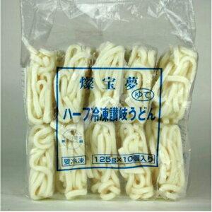 【業務用 冷凍うどん】SH 冷凍...