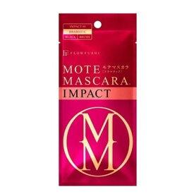 フローフシ モテマスカラ IMPACT01 インパクト ドラマティック ブラック まつ毛ケア ウォータープルーフ