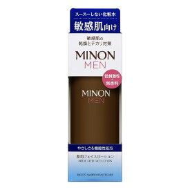 ミノン メン 薬用フェイスローション 化粧水 150ml MINON MEN