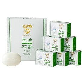 薬師堂 ソンバーユ 馬油石鹸 ヒノキの香 6個入 (85g×6) スキンケア 尊馬油