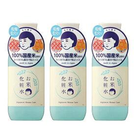 【3個セット】毛穴撫子 お米の化粧水 200ml