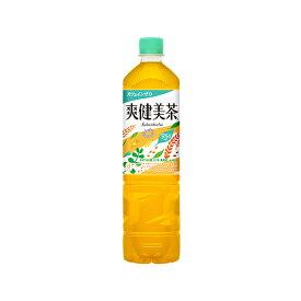 爽健美茶 ブレンド茶 お茶 950ml 1ケース 12本入り メーカー直送 全国送料無料
