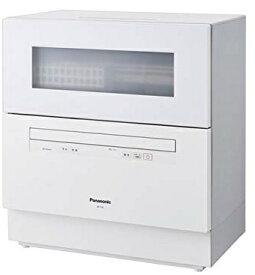 パナソニック/食洗器/NP-TH2