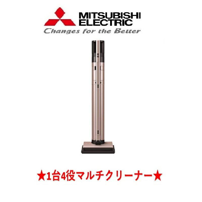 三菱/スティッククリーナー HC-VXG30P-N
