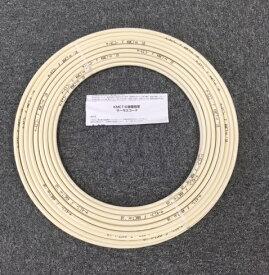 灯油用銅管 8mm(8Φ)被覆×20m巻 アイボリー色 コベルコマテリアル
