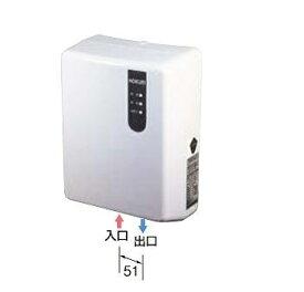◆ホクエイ オイルサーバー HOS-ID92 屋内用 揚程10mまで◆