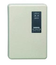 サンポット オイルサーバー OS-806U 屋内外兼用タイプ 揚程 8mまで