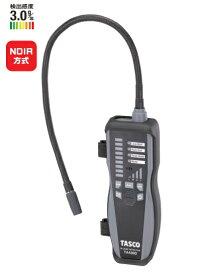 TASCO 高感度「赤外線」検知方式リークテスター TA430D ケース付
