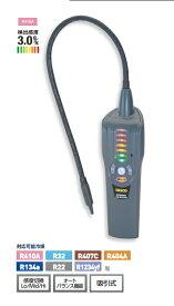 TASCO 高感度リークテスター TA430MB ケース付 8/末までの特別価格です♪