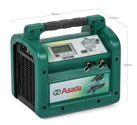 アサダ フロン回収装置 エコセーバー隼 -HAYABUSA- ES8823 特定不活性ガスの回収可能! 9/末までの特別価格です♪