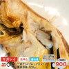 一夜干しマガレイ900g【送料無料】北海道産カレイ魚簡易包装懐かしい味三陸宮古かれい専門店有限会社宮古マルエイ