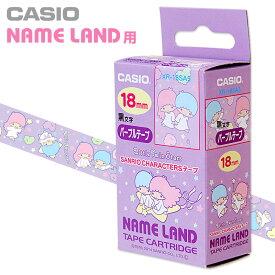 リトルツインスターズ カシオ NAME LAND用テープ