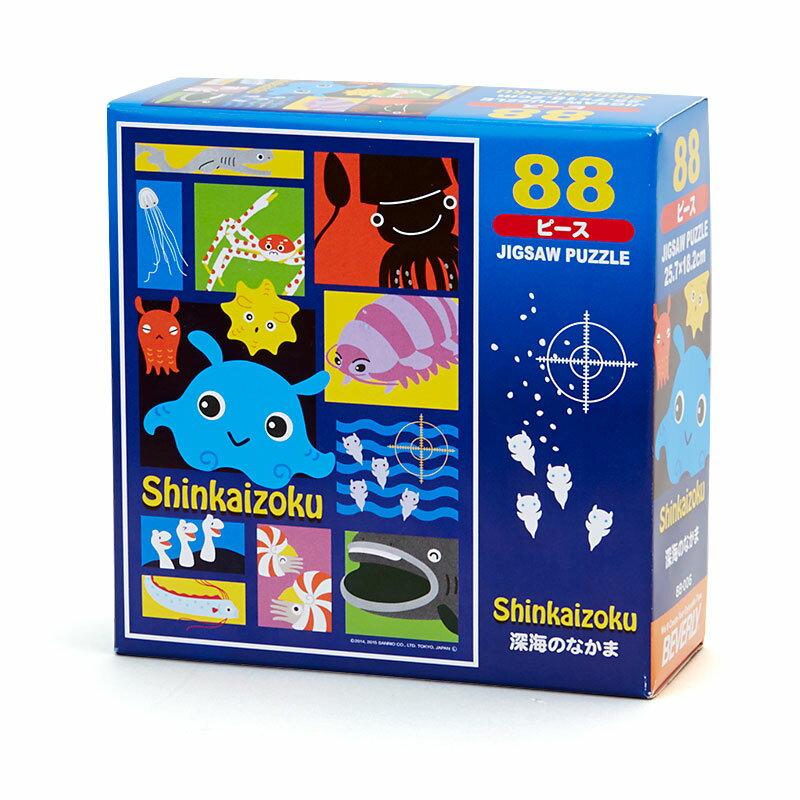 シンカイゾク ジグソーパズル(深海のなかま)
