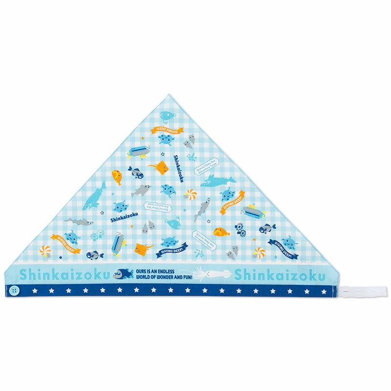 シンカイゾク キッズ三角巾(チェック)