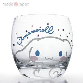 シナモロール ロックグラス