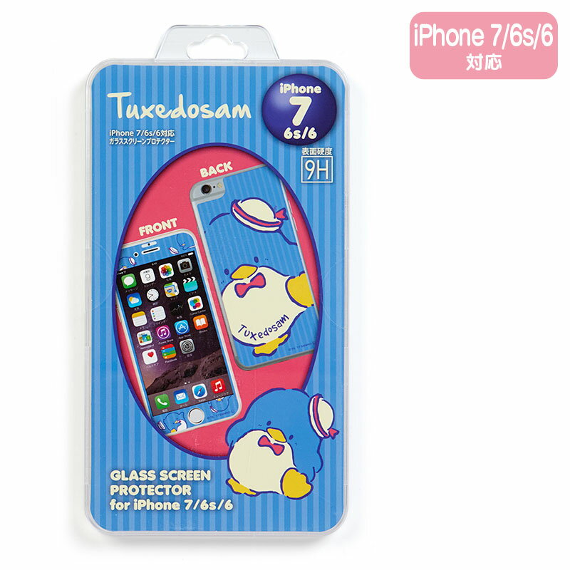 タキシードサム iPhone7/6s/6対応 ガラススクリーンプロテクター