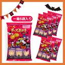 サンリオキャラクターズ チーズおかき(ハロウィーンデザイン)6袋セット