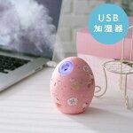 ハローキティ たまご形USB加湿器