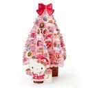 ハローキティ クリスマスカード(ピンクツリー)