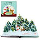 サンリオ クリスマスライト&メロディカード(ポップアップ絵本)