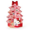 ハローキティ クリスマスライト&メロディカード(ツリー)