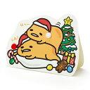 ぐでたま クリスマスボイスカード(ペア)