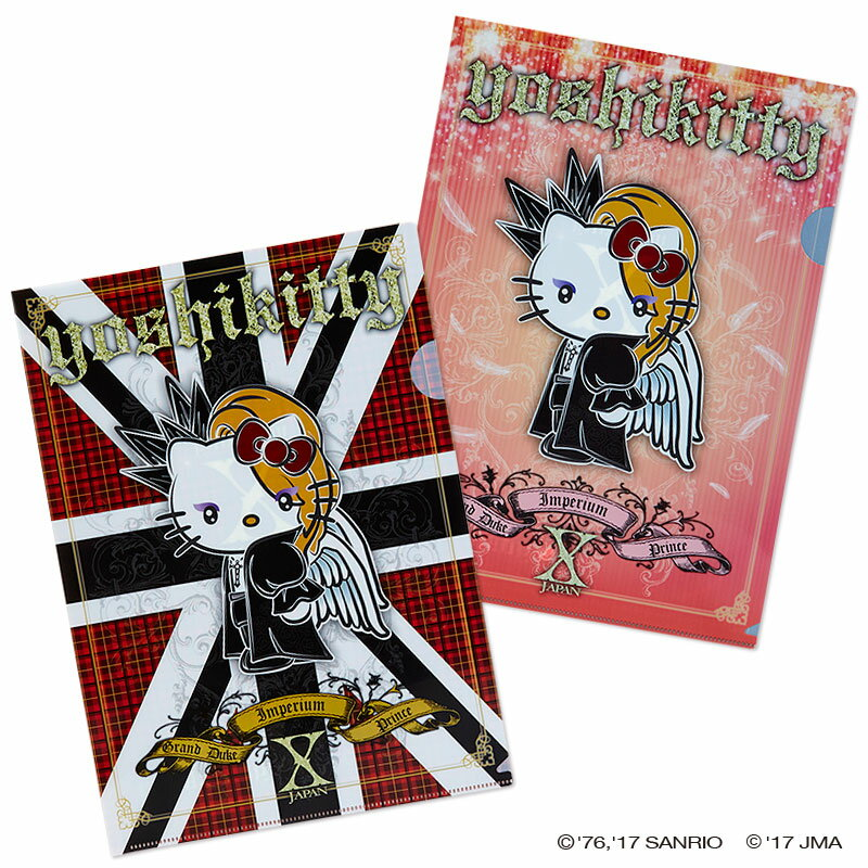 yoshikitty A4クリアファイル2枚セット