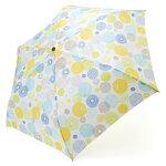 ポムポムプリン 折りたたみ傘(たんぽぽ)