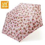 ハローキティ 晴雨兼用折りたたみ傘