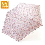 マイメロディ 晴雨兼用折りたたみ傘