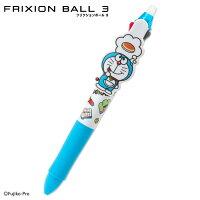 ドラえもん フリクションボール3(...