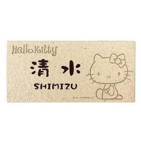 ハローキティ セラミックタイル表札(お座り)