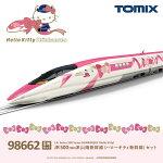 JR 500-7000系山陽新幹線...