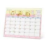 ポムポムプリン シートカレンダー ...