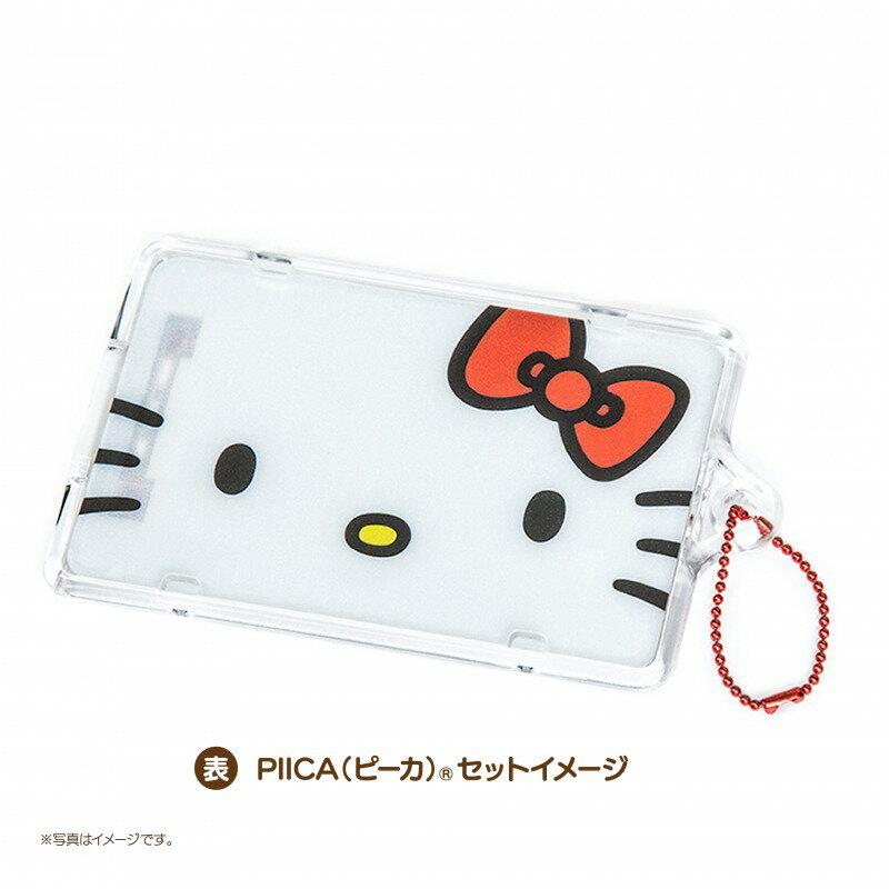 ハローキティ ICカードケース【ピーカ(R)】