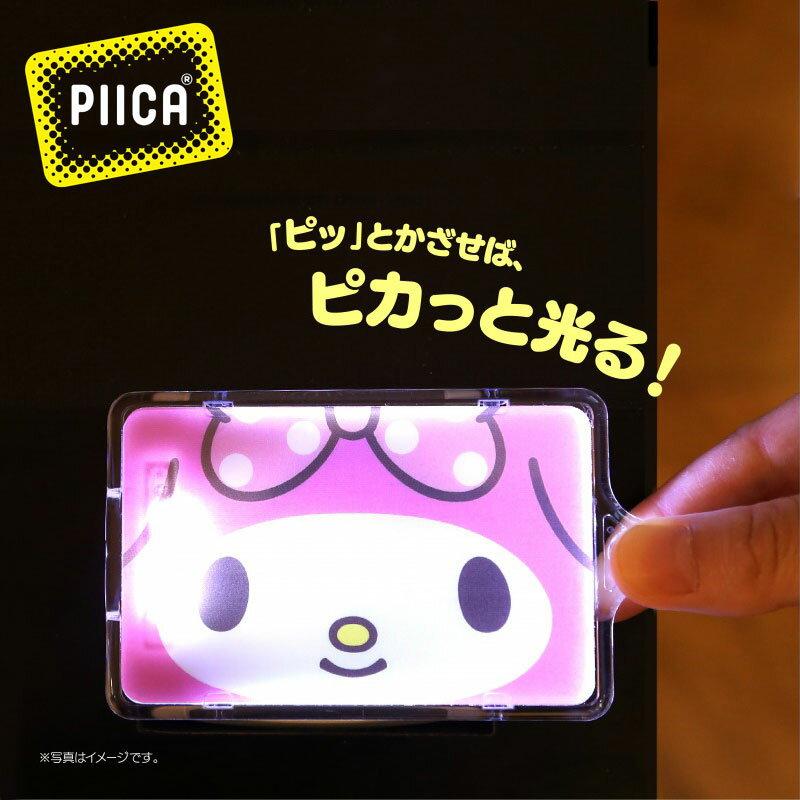 マイメロディ ICカードケース【ピーカ(R)】