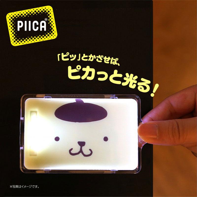 ポムポムプリン ICカードケース【ピーカ(R)】