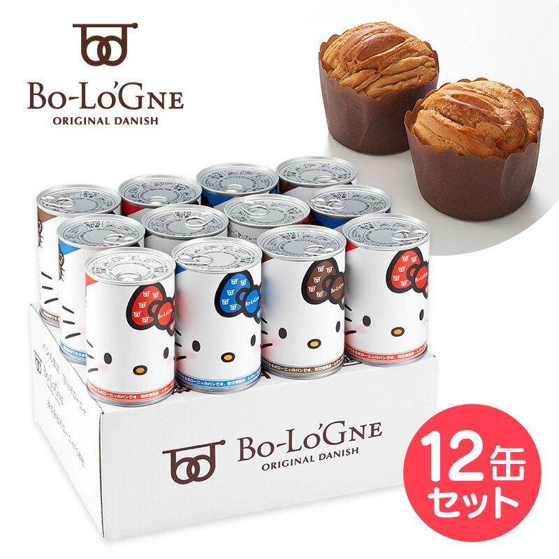 ハローキティ 缶deボローニャ 12缶セット