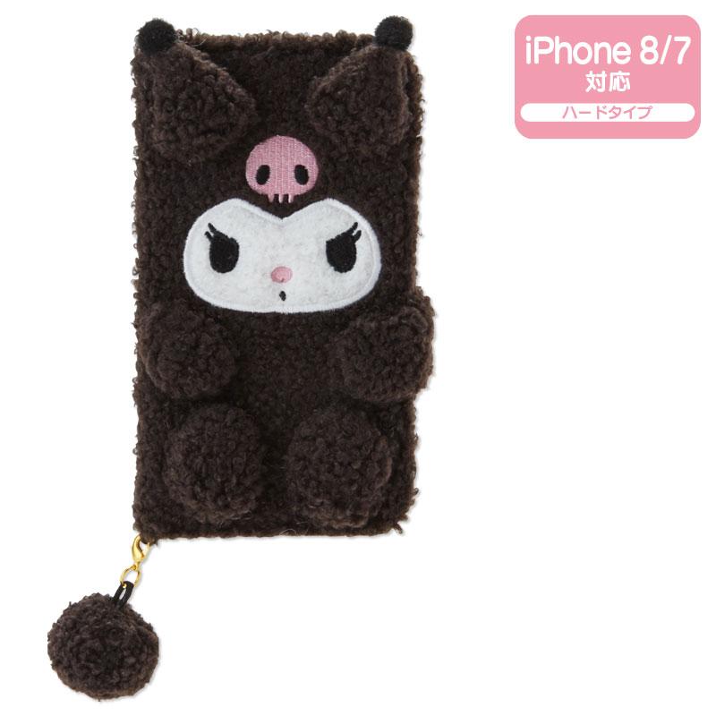 クロミ しっぽ付きボアiPhone 8/iPhone 7ケース