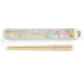 リトルツインスターズ 箸&ケース(小花)