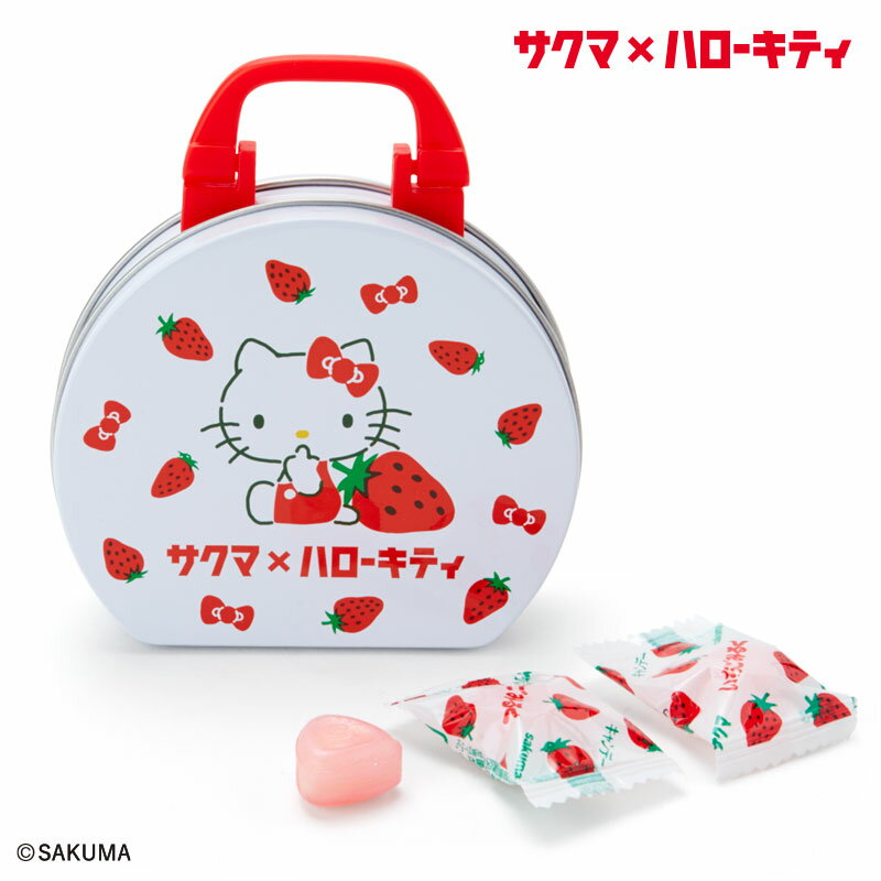 ハローキティ サクマ製菓 缶入りいちごみるく