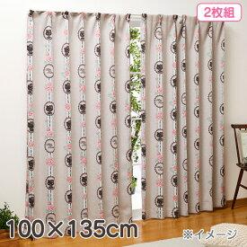 ハローキティ 遮光カーテン2枚組(ローズ)100×135cm